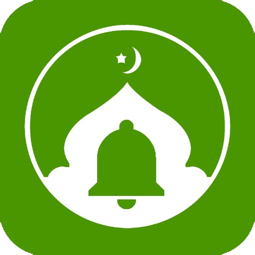 Fath - Islamic App icon