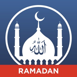 Muslim Athan - Ramadan 2018