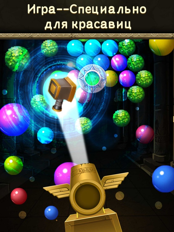 Bubble Shooter - Original Bear на iPad