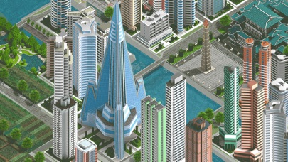 KIM CITY screenshot 1