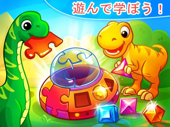 子供向けゲーム | 幼児教育アプリのおすすめ画像2