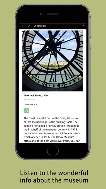 Orsay Museum Paris Guide screenshot-3