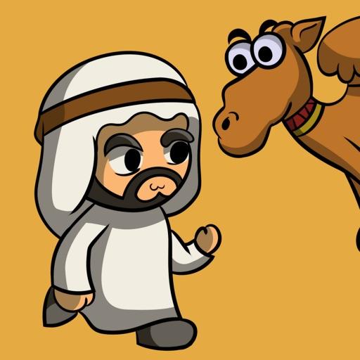 Arab Run