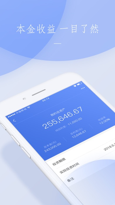 新新钱包 screenshot three