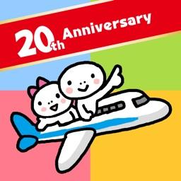 "travel phrase app ""YUBISASHI"""