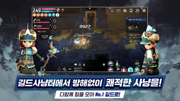 달빛조각사 screenshot-3