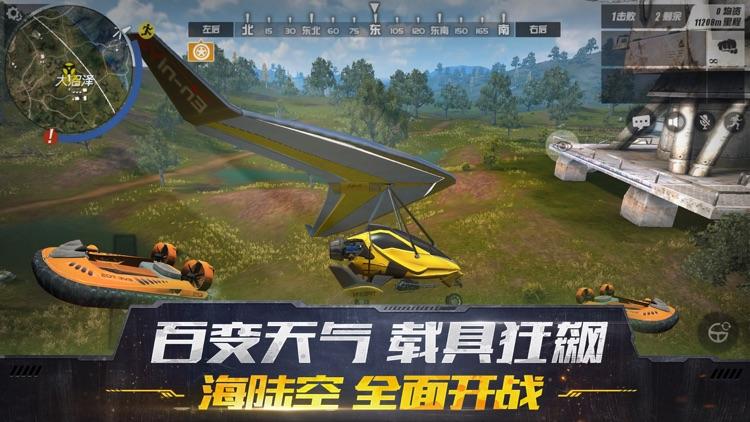 终结者2:审判日 screenshot-4