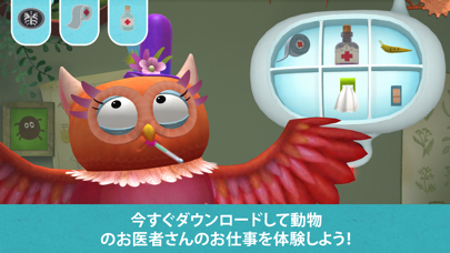 Little Fox Animal Doctor 3Dのおすすめ画像5