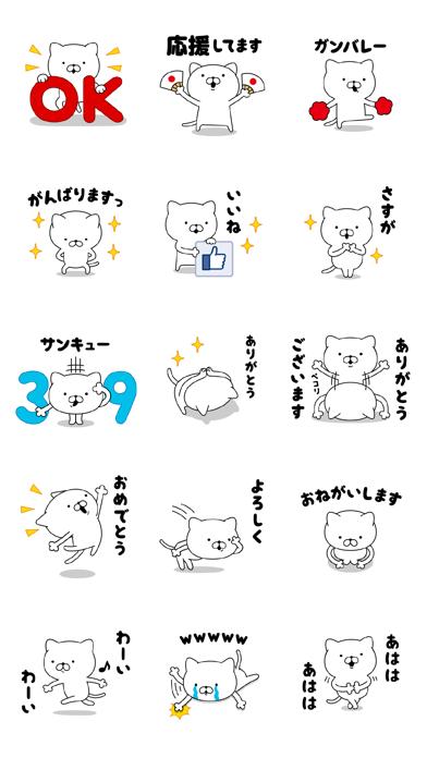 にゃんこDX(毎日使える)白猫Aのスクリーンショット2