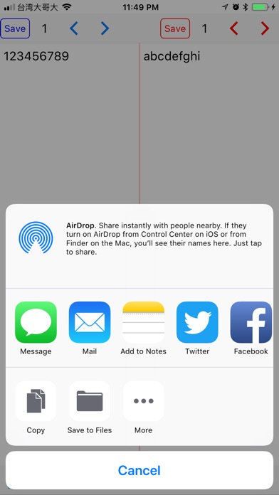 Dual NotePad screenshot 2
