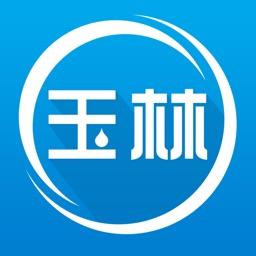 玉林生活网(官网)