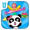 ベビー反対語認識—BabyBus - iPhoneアプリ