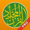 Kuran Majeed Pro: Ramadan