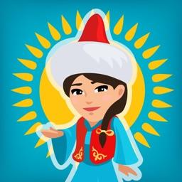 Сакральный Казахстан