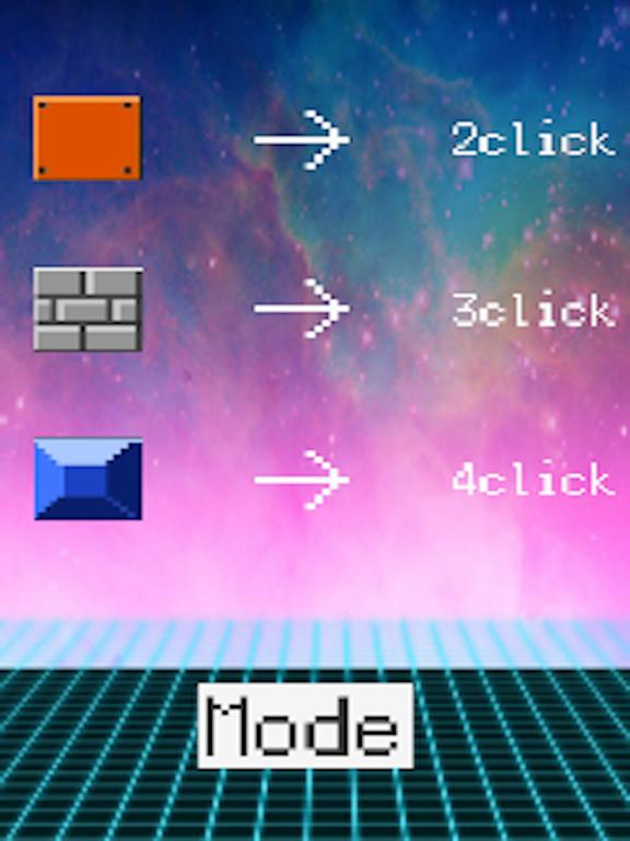 BlocksOut screenshot 10