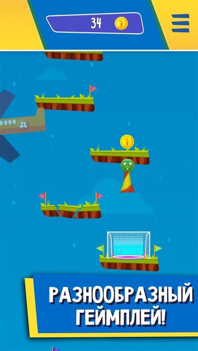 Прыг-скокеры Скриншоты6