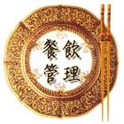 中国餐饮管理平台 icon