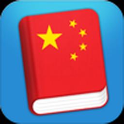 Ícone do app Learn Chinese - Mandarin