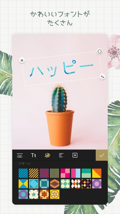 Fotor画像編集加工•写真効果•補正•コラージュアプリスクリーンショット3