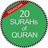 last 20 surahs of quran