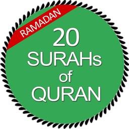 Last 20 Surahs of Quran mp3