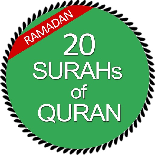Last 20 Surahs of Quran mp3 by Mudasser Khalid