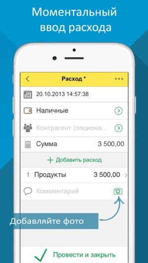 Бюджет ~ Расходы и Доходы 1С Screenshot
