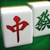 麻雀闘龍-初心者から楽しめる麻雀ゲーム - iPhoneアプリ