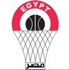 egypt basketball