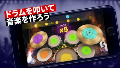 ドラム、ドラム 練習、太鼓 ゲーム ScreenShot0
