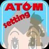 ATOM Setting - iPadアプリ