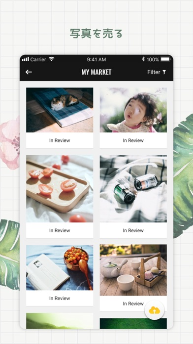 Fotor画像レタッチ加工•エフェクト補正•コラージュアプリのおすすめ画像8