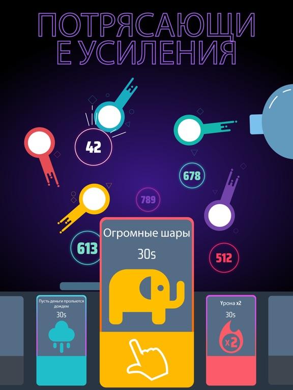 Tap Tap Pinball Скриншоты8