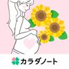 妊娠したらママびより