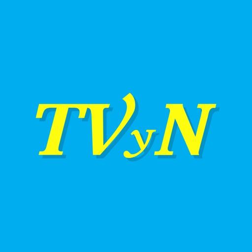 TVyNovelas México