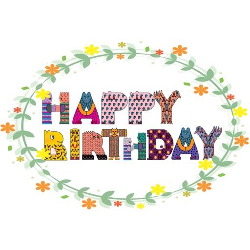 Birthday Gift SMS App Logo