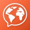 Mondly: 33の言語を学習する