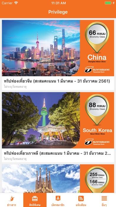 Thanachart Travel Points-1