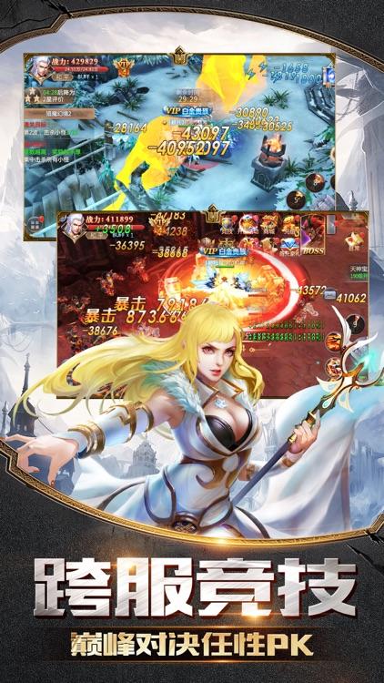 神魔幻想2 screenshot-3