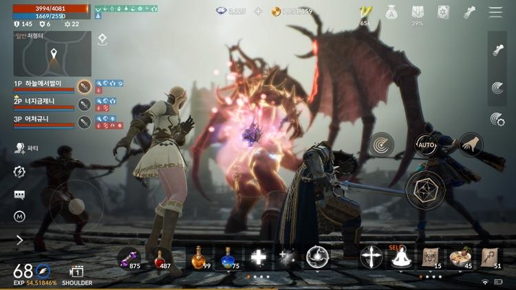리니지2M screenshot-3