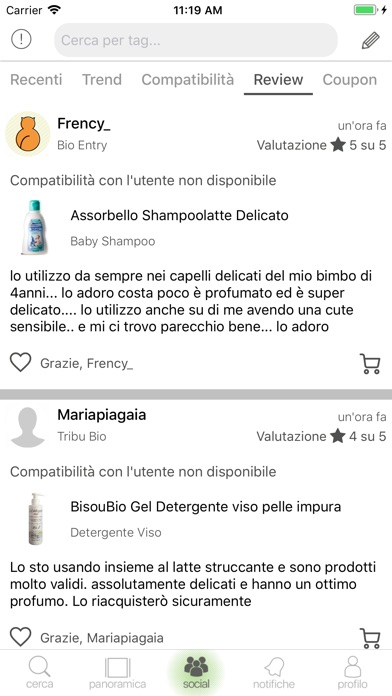 Greenity - Bio INCI Cosmetici
