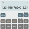 iCalc: クラシック電卓