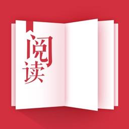 笔趣阁极速版-小说电子书阅读