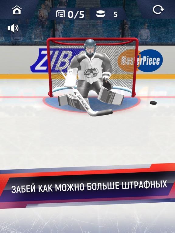 Хоккей На Льду 3D - Пенальти для iPad