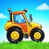 ファームゲームトラクターの収穫アイコン