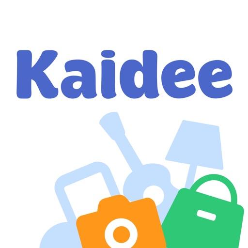 Kaidee แหล่งซื้อขายของออนไลน์