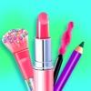 化妆游戏: 公主化妆品小游戏大全