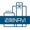 近大附属NAVI 学校公式アプリ - iPhoneアプリ