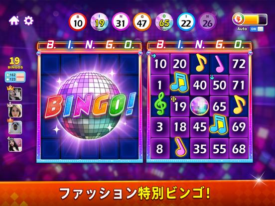 ビンゴパーティーゲーム: Bingo Gamesのおすすめ画像3