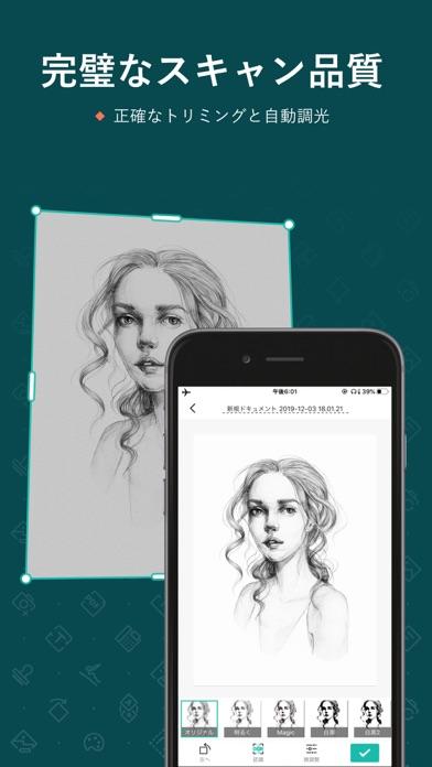 CamScanner-スキャン、PDF 変換、翻訳 カメラ ScreenShot1